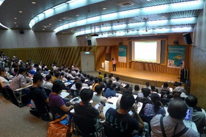 Symposium (morning session) of TPSI-all, September 2017