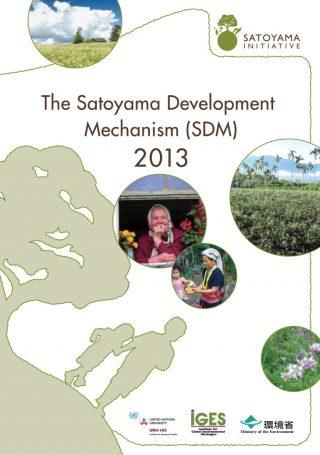The Satoyama Development Mechanism (SDM) 2013