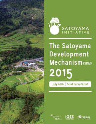 The Satoyama Development Mechanism (SDM) 2015