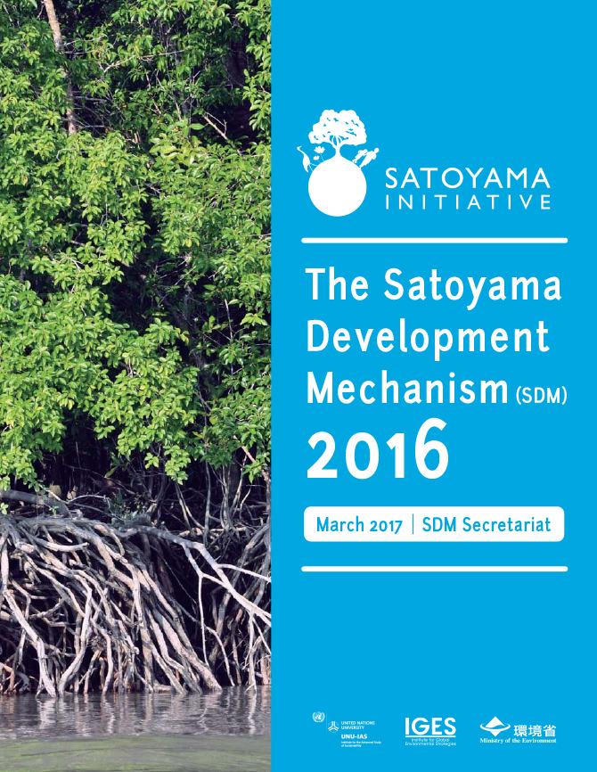 The Satoyama Development Mechanism (SDM) 2016