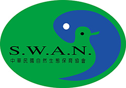 Society for Wildlife and Nature (SWAN) International