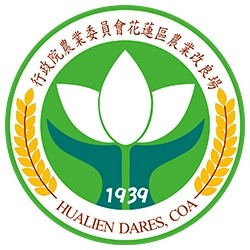 Hualien District Agricultural Research and Extension Station (HDARES)