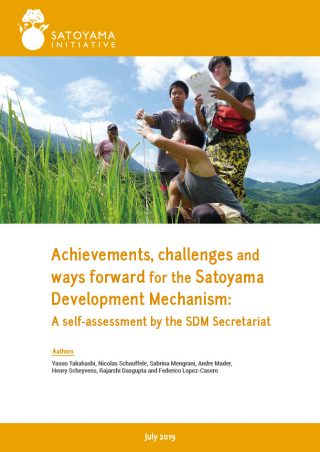 Achievements, challenges and ways forward for the Satoyama Development Mechanism: A self-assessment by the SDM Secretariat